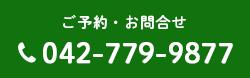 0427799877